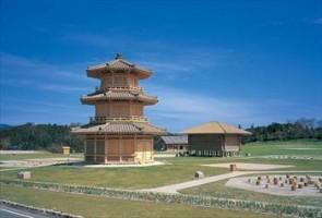 歴史公園鞠智城(きくちじょう)