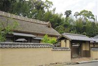 旧田代家住宅
