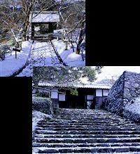 秋月城本門(黒門) と長屋門