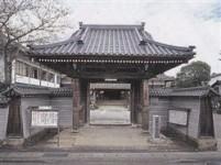 本願寺人吉別院