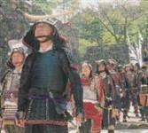 日本百名城 人吉お城まつり