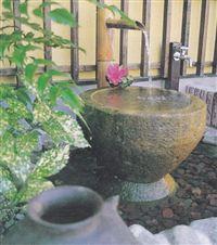 ひとよし温泉