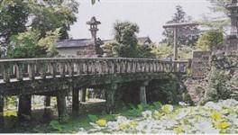 御館御門橋(みたちごもんばし)