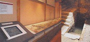 人吉歴史館2