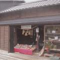 h_zyoukamachi07