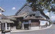 草野家住宅(国指定重要文化財)