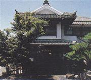 市山亭懐古館