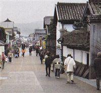 上町通り(うわまちどおり)