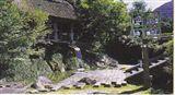 陶工の庭と唐臼
