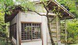 御細工場と陶工の家