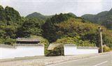大川内山のシンボル関所