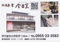 i_taiken01