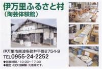 i_taiken02