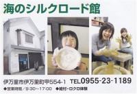 i_taiken03