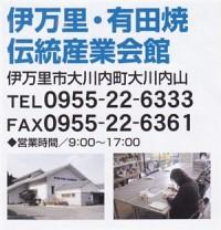 i_taiken07