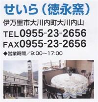 i_taiken08