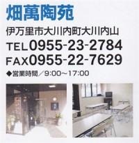 i_taiken09