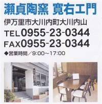 i_taiken10