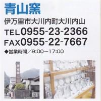 i_taiken11