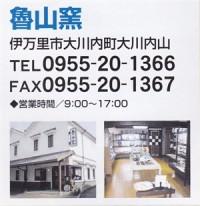 i_taiken12