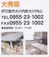 i_taiken14