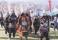 小京都ふるさと祭り