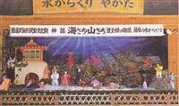 豊玉姫神社 「水車からくり」