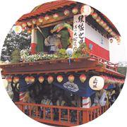 小城祇園夏まつり(山曳祇園)