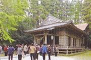 潮嶽神社(北郷)