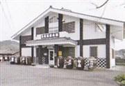 日南酒造会館(飫肥)