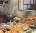 飫肥の天ぷら