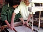 手漉き和紙体験